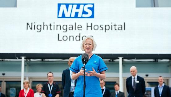 nightingale-hospital-london