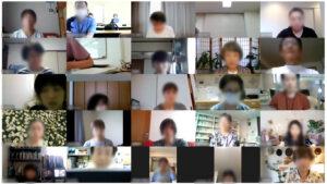 7/17 オンラインセミナー参加者