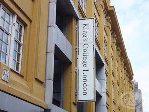 24.ナイチンゲール看護学校は現在「King's College London」の看護学部となって 存続している